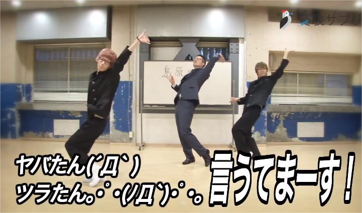 変 本能寺 ダンス の