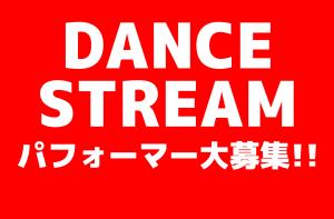 dance0517_2