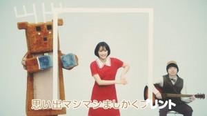 早口言葉で歌って踊る♪「広瀬すず」登場の富士フイルムCM(ダンスver)の可愛さが半端ない!