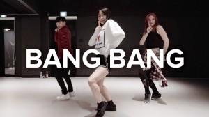 ノリノリなダンスが楽しい!人気スタジオによる「Bang Bang」が見ているこっちまで楽しくなってくる♪
