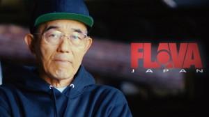 67歳のブレイクダンスおじいちゃんB-boy AMANO!彼の人々へ伝えたい思いとは…?