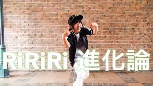 可愛い&カッコいい!人気踊り手たちがRADIO FISHの「進化論」を踊ってみた!