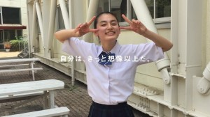 【優秀12作品が決定!】投稿された作品を使用した「ポカリ鬼ガチダンス」動画が公開!