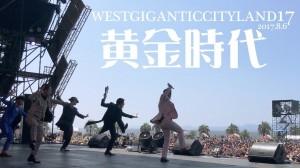 後ろから見るダンスが新鮮!RADIOFISH「黄金時代」のライブ映像が公開!