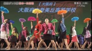 【ついにフルが公開!】登美丘高校ダンス部「バブリーダンス」が圧巻のクオリティ!!