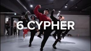 パワー溢れるダンス!韓国の人気スタジオ新作はKoosung Jung振り付けの「6 Cypher」