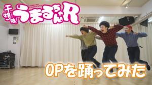 【RAB新作】めちゃくちゃ楽しそうwリアルアキバボーイズが「干物妹!うまるちゃんR」のOPを踊ってみた!