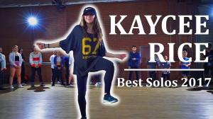 今旬の若手ダンサー《Kaycee Rice》のBestソロダンス2017まとめ!