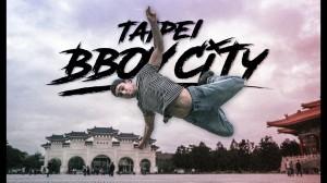 ダイナミックな技に目を奪われる!YAK FILMSの新作は台北・台湾のBboyたちのダンス動画!